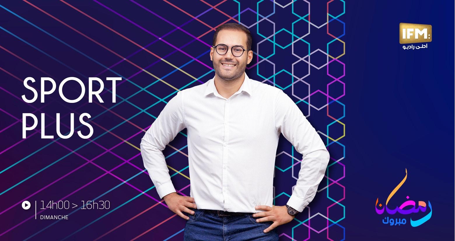 عبد السلام السعيداني : سمير سعقوب وراء ما يحدث في النادي البنزرتي و فما طرف من النهضة يسعى لتحطيمي سبورت +
