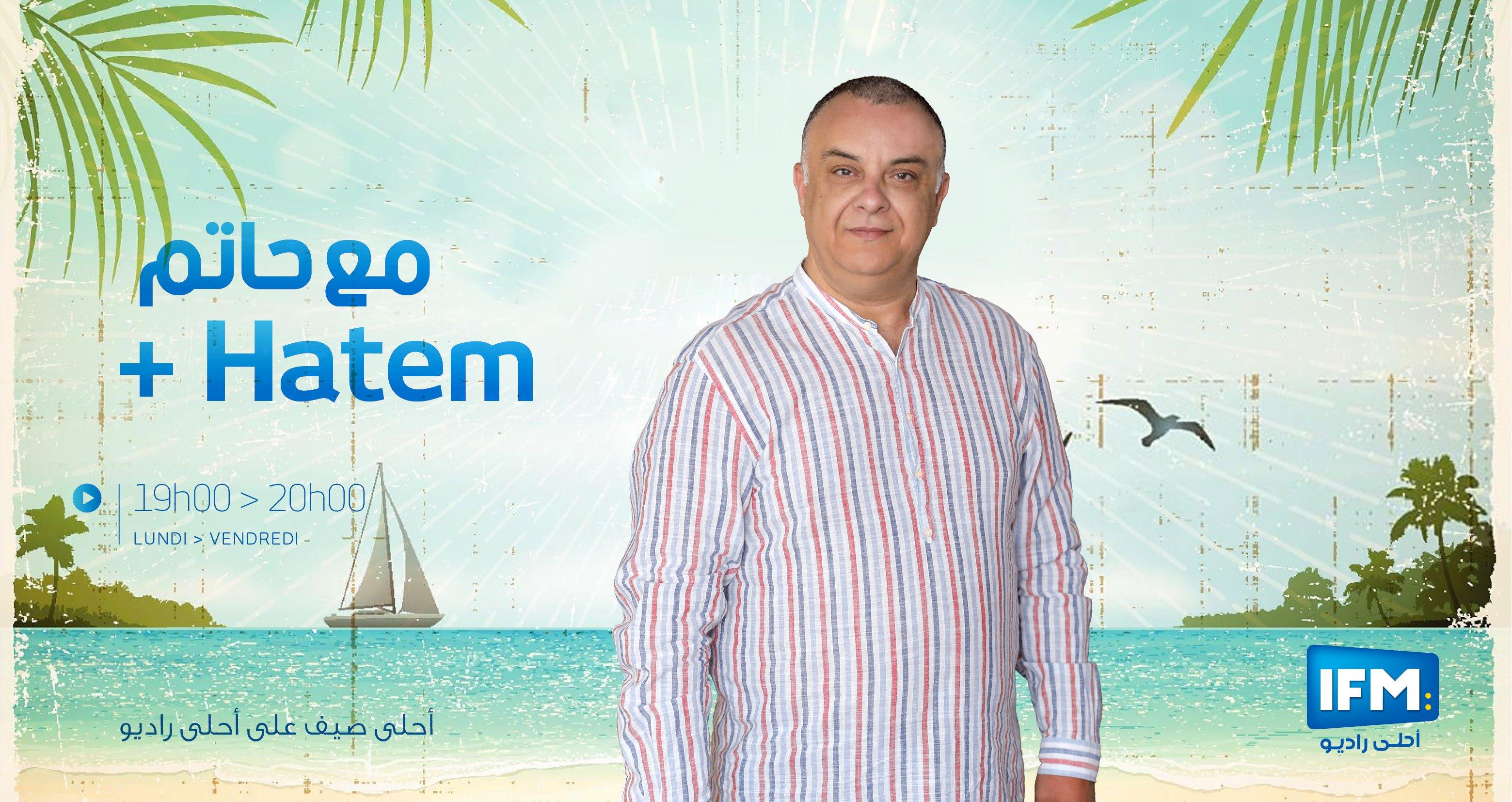Maa Hatem M3a Hatem du 29 juillet 2020