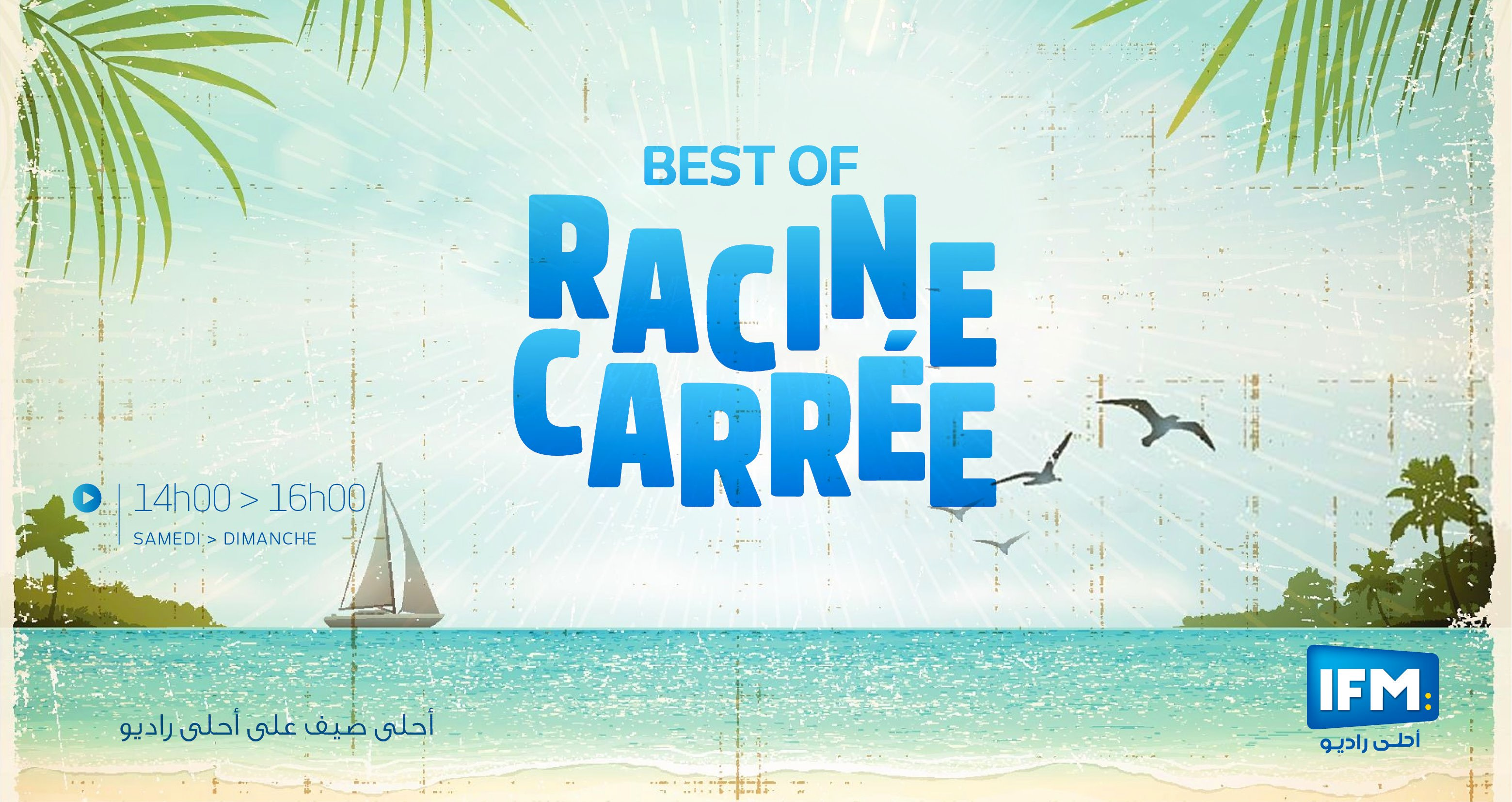 Best OF Racine Carrée