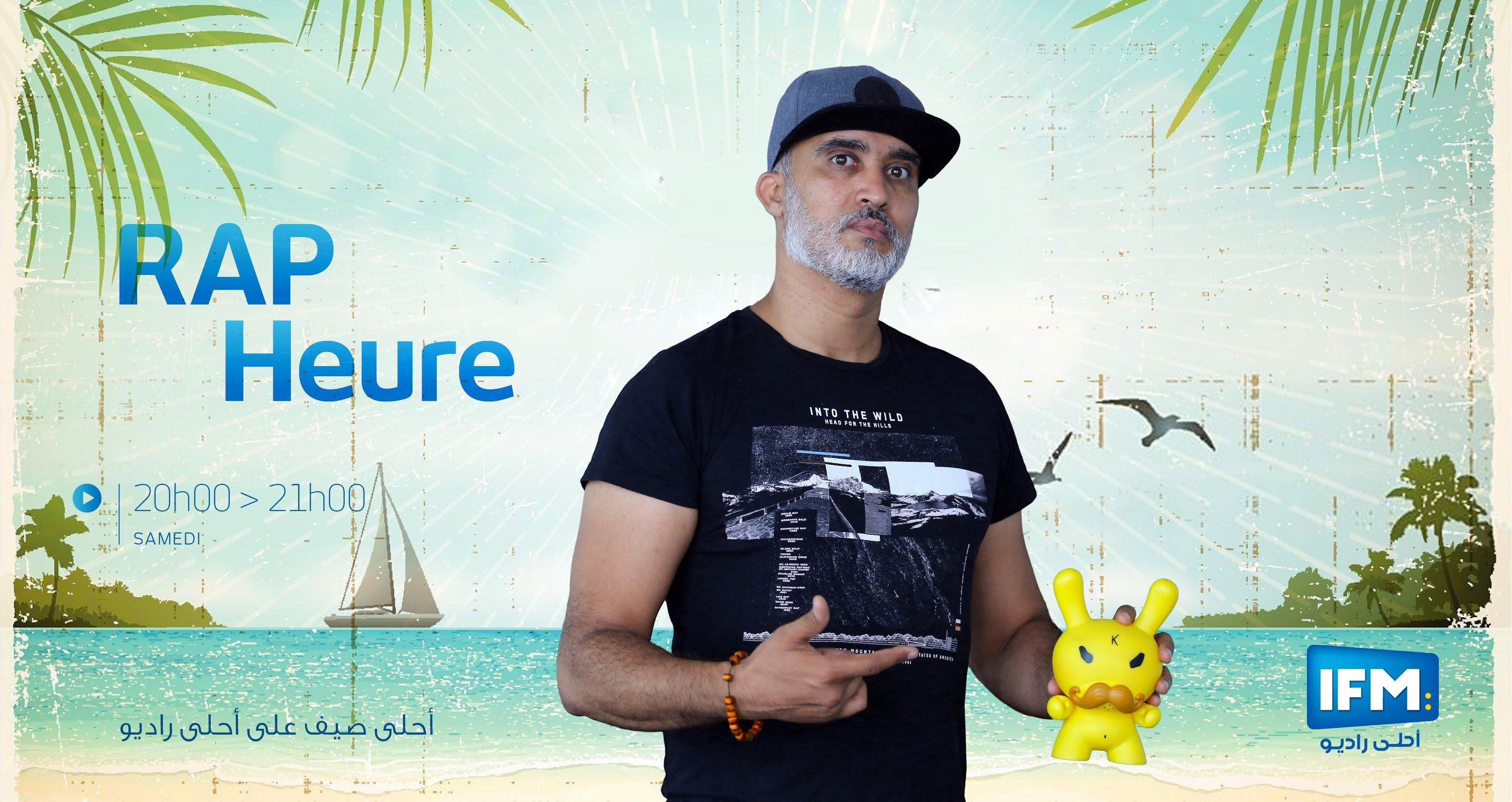 راب Heure راب heure السبت 4 جويلية 2020