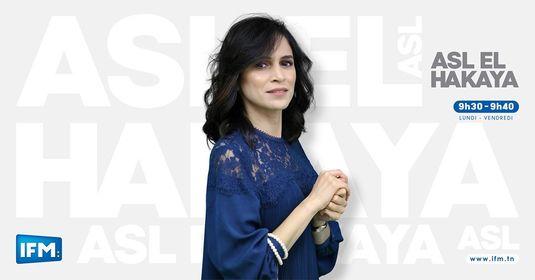Asl EL Hakaya