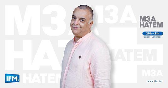 maa hatem 19 janvier 2021 Maa Hatem