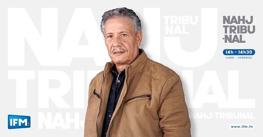 Nahj Tribunal du 8 janvier 2020 Nahj Tribunal
