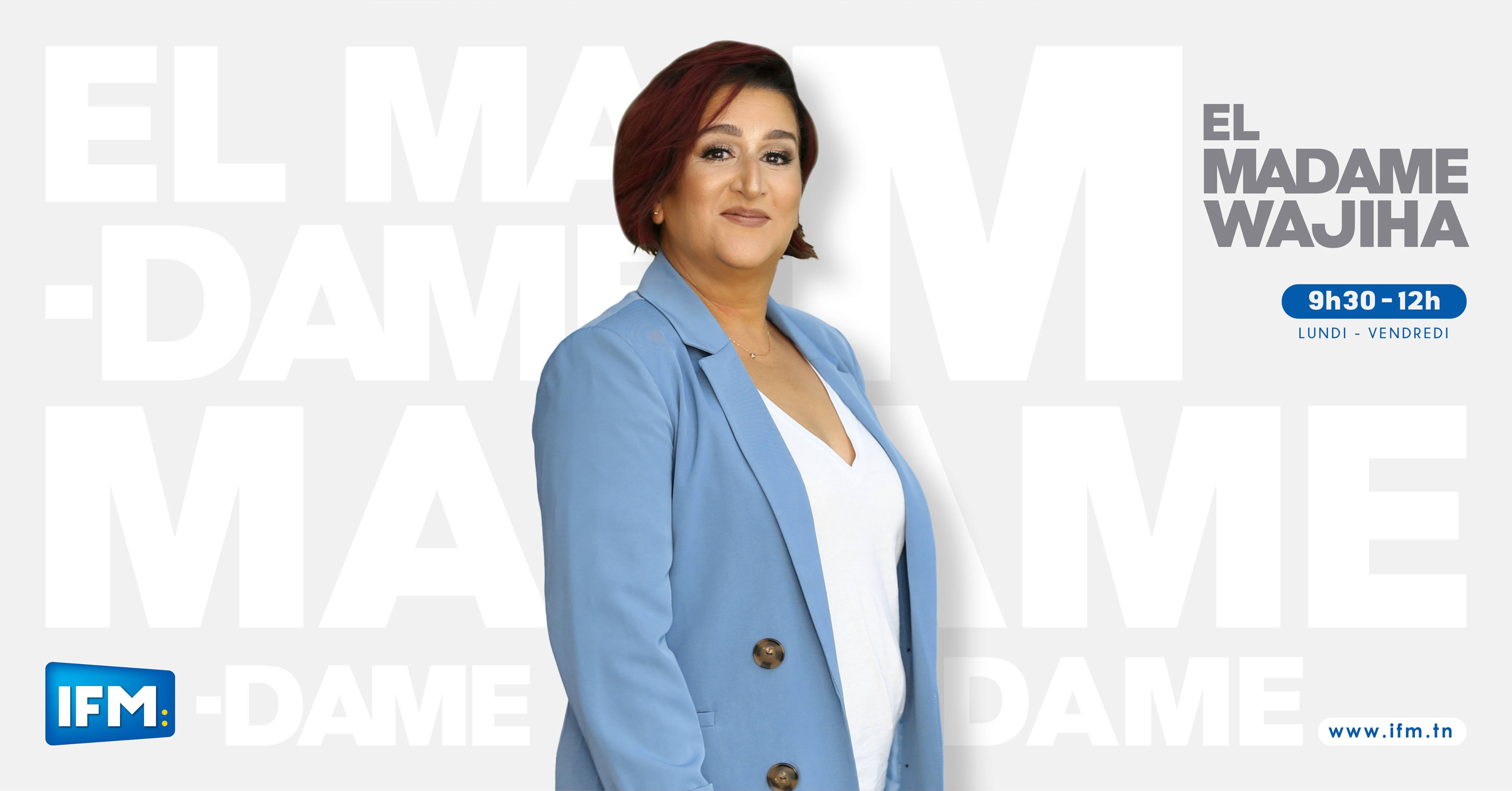 EL Madame :le 13 01 2021 El Madame Wajiha