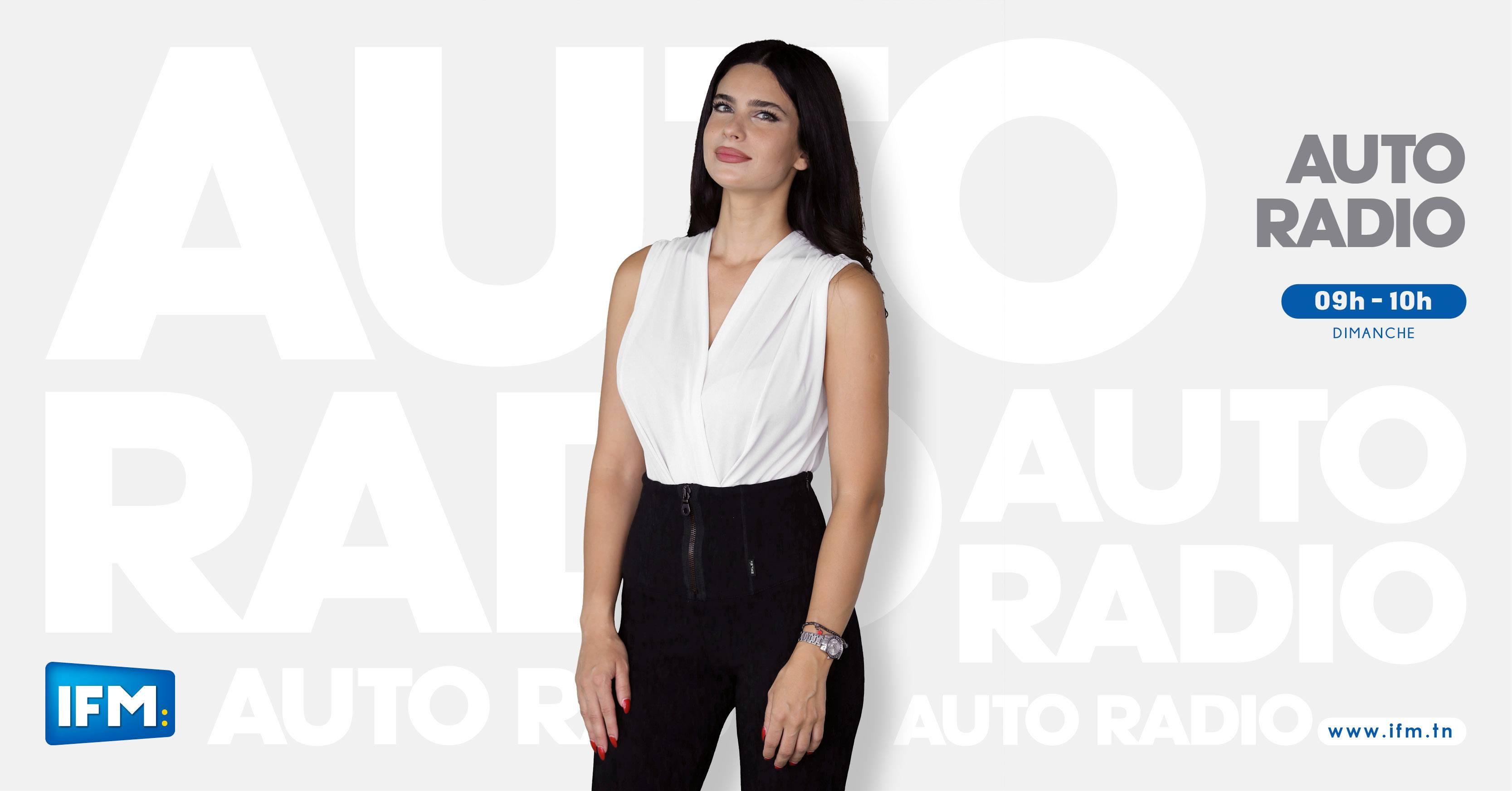 Auto راديو