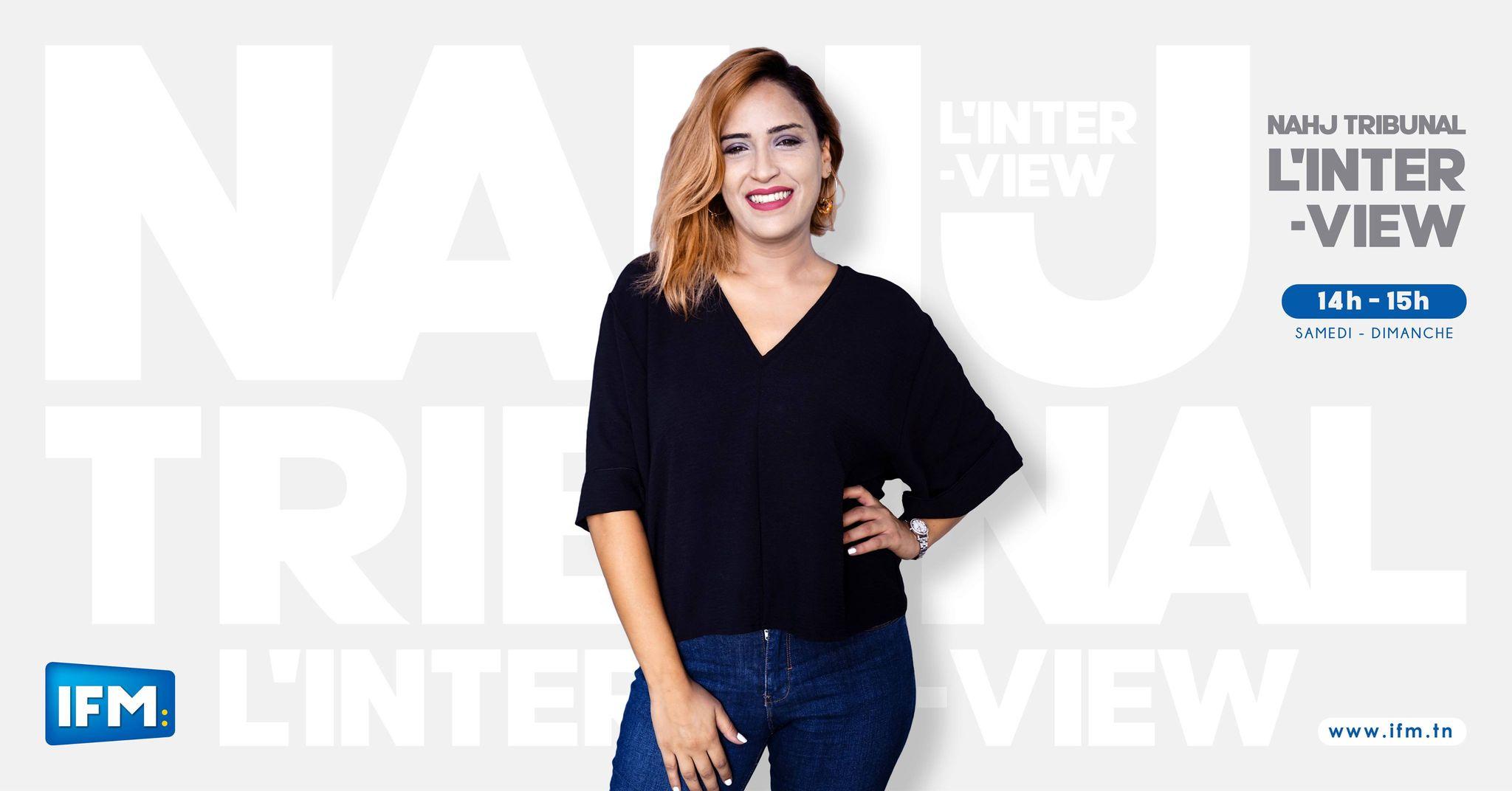 نهج تريبونال L'interview