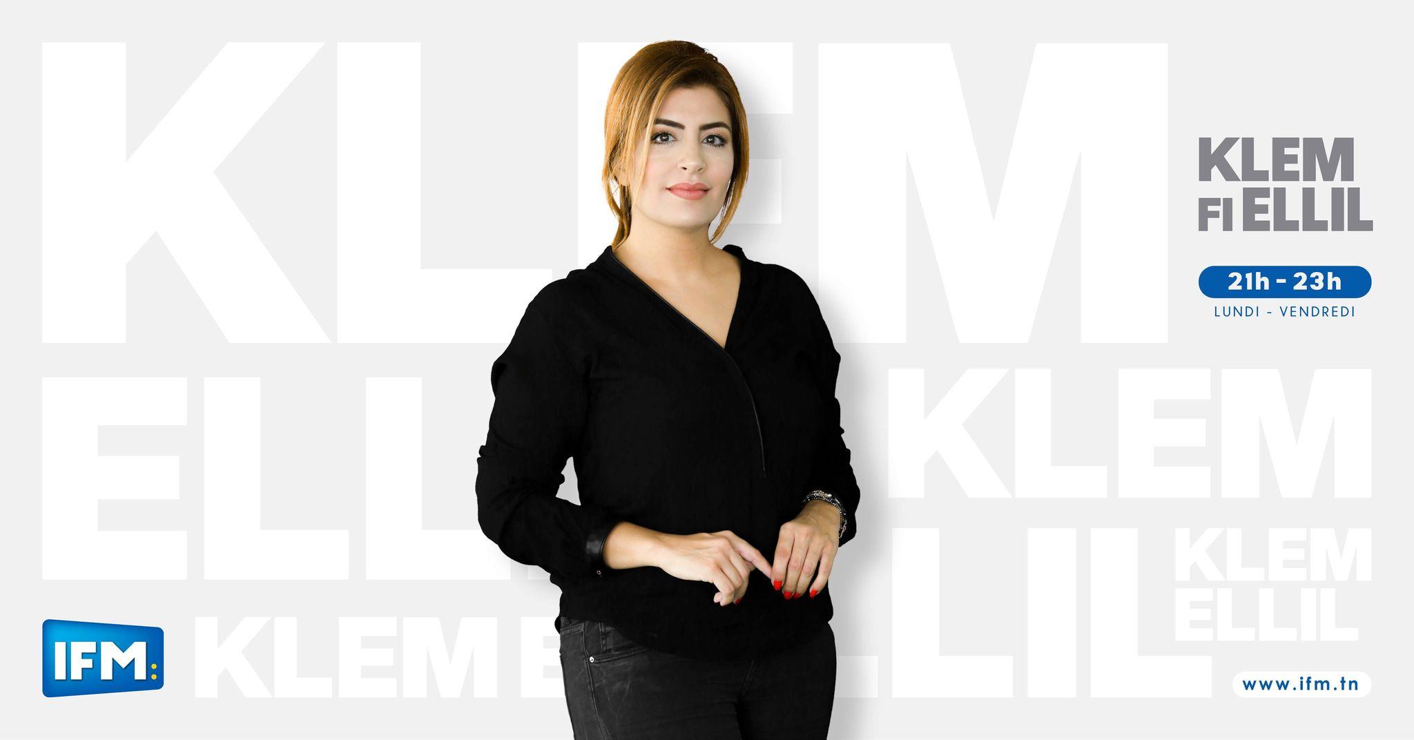 klem fi lil du 19 janvier 2021 Klem Fi Ellil