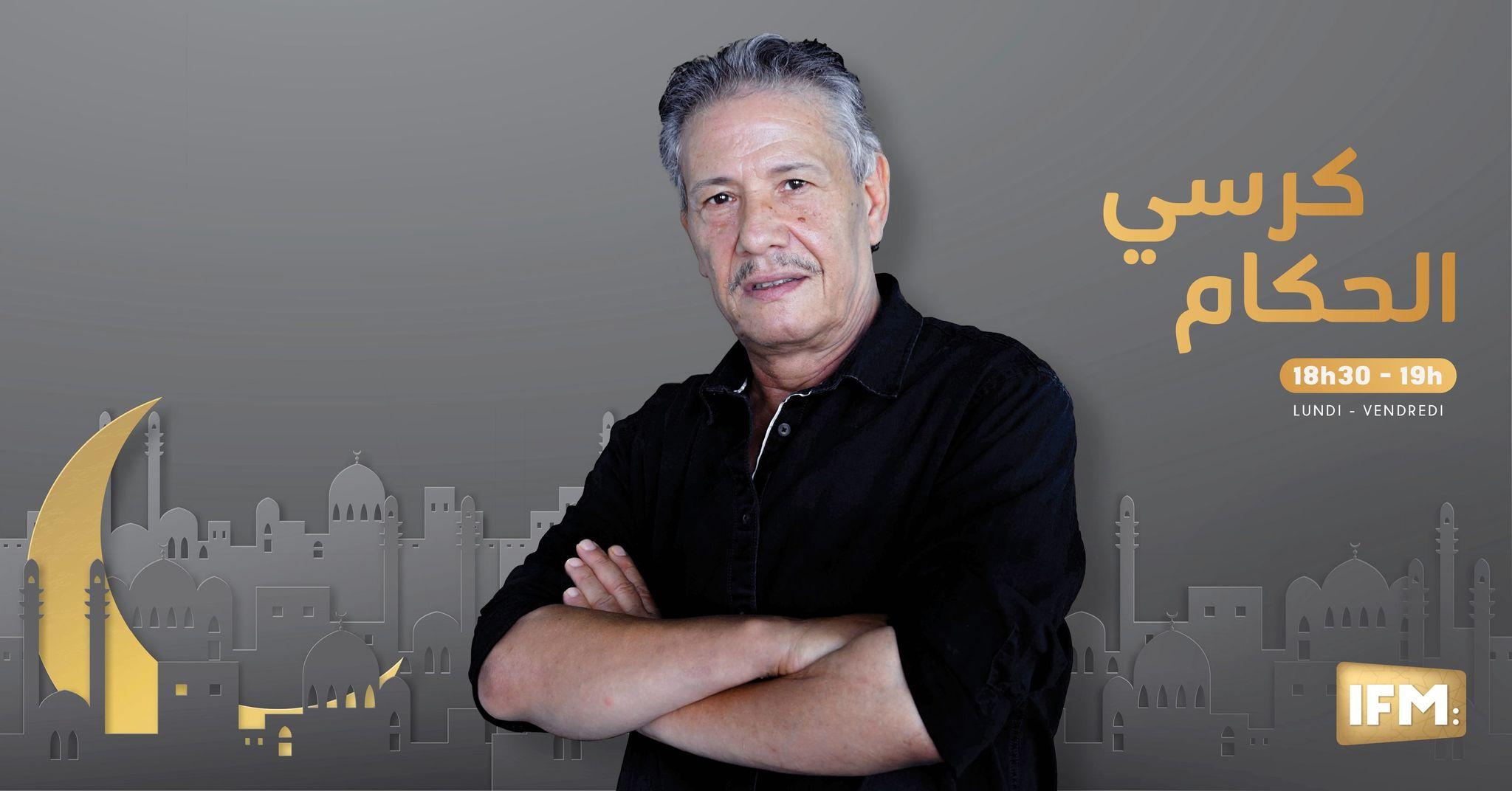 Korsi Al Hokkem