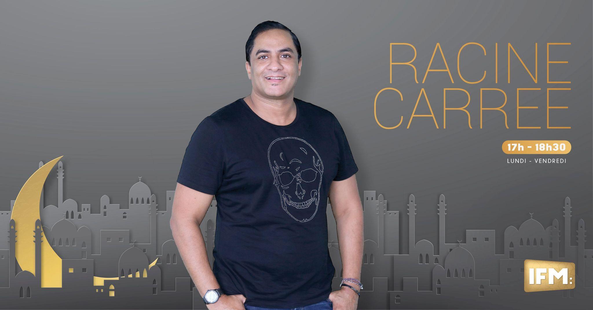 راسين كاري