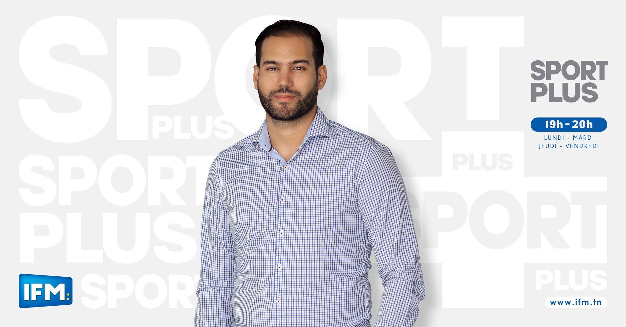 Sport + avec aymen zarrouk  04- 06- 2021