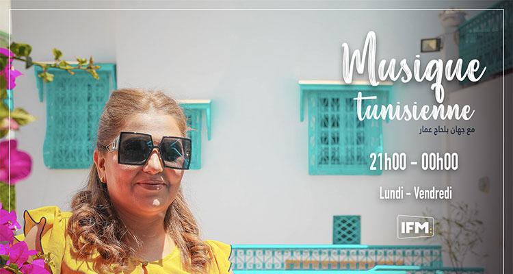 موسيقى تونسية