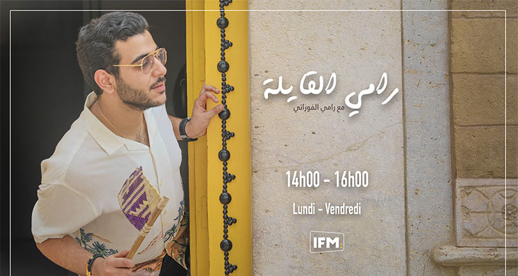Ramy El 9ayla