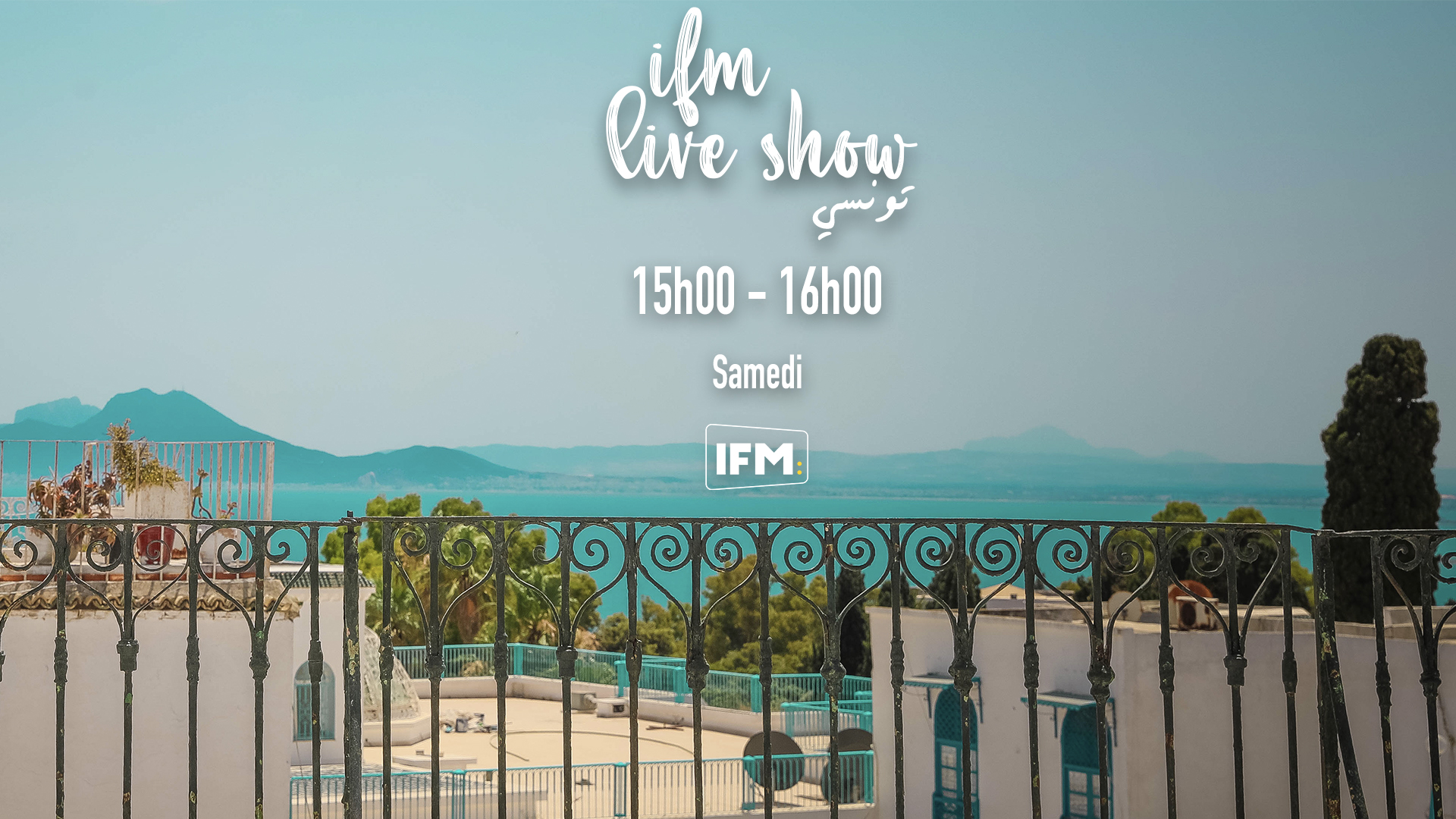 IFM Live Show Tounsi