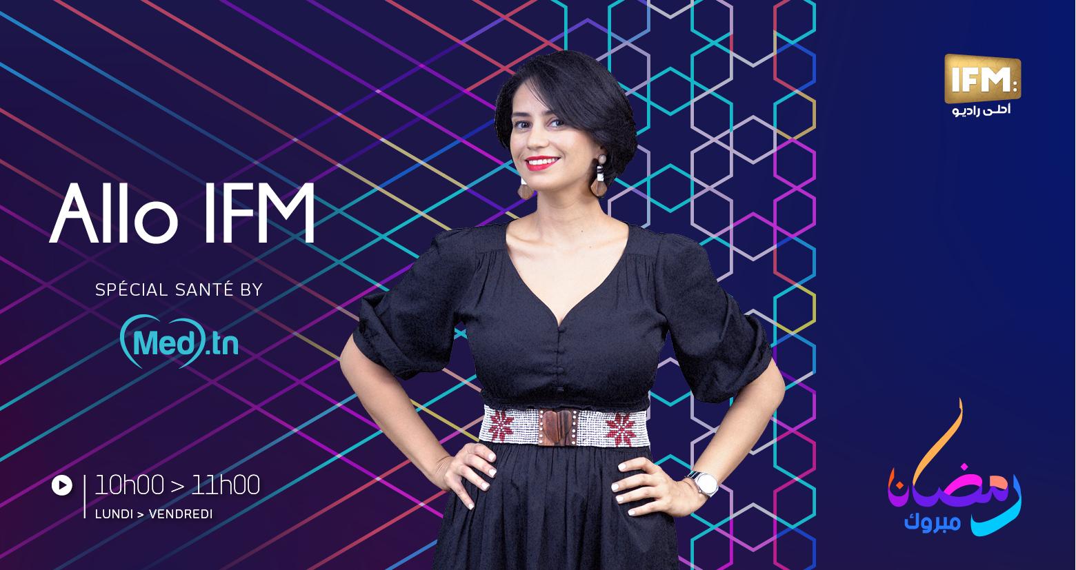 Allo IFM  (spécial Santé ) 27 Mai 2020