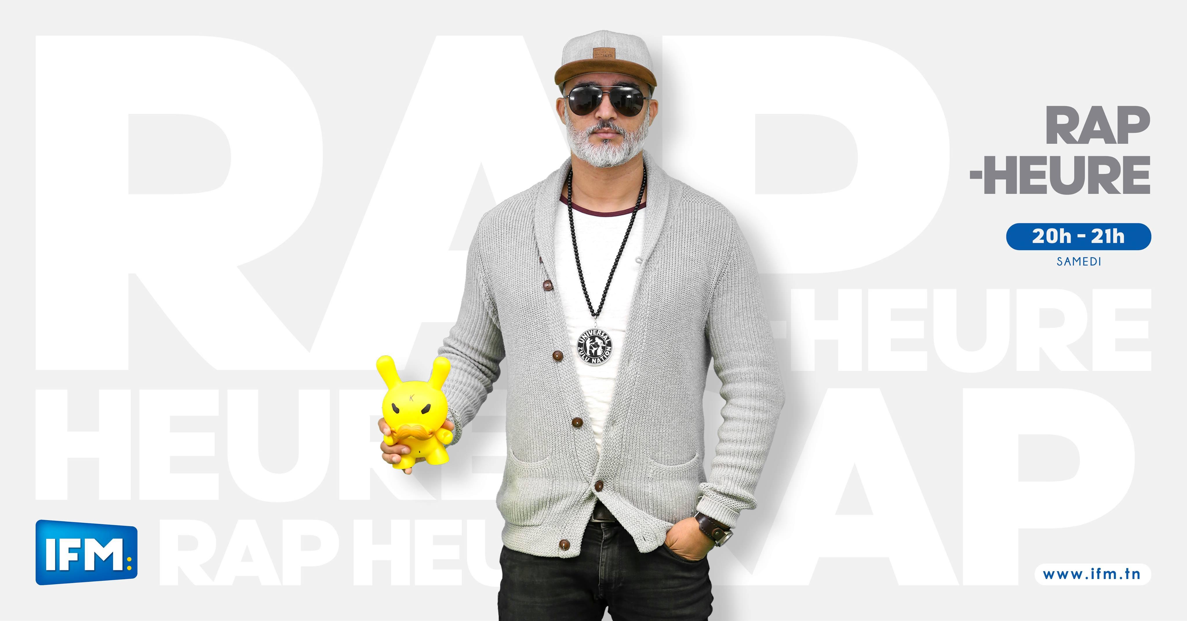 Rap Heure