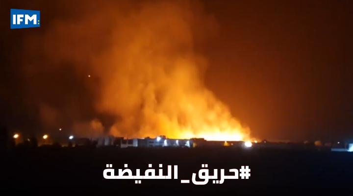 والية سوسة: الرياح عقدت الوضع وحاليا تم تطويق حريق النفيضة