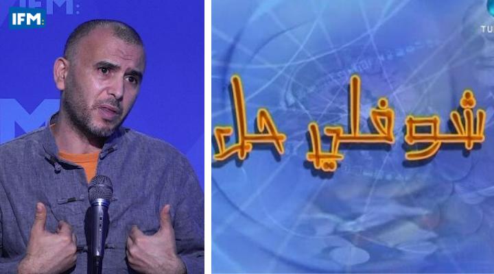 لطفي العبدلي: رفضت نكون في الجزء الثالث من شوفلي حل ..وغرت من فتحي الهداوي والممثلين في النوبة