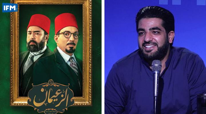 المخرج اسامة رزق: مسلسل الزعيمان بحثت من خلاله عن تعريف الليبيين بشخصياتهم الوطنية