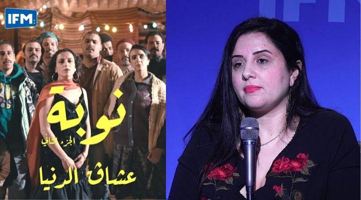 ريم عياد: أنا مزهارة خاطر لقيت روحي مع كمال التواتي وشادلي عرفاوي وهالة عياد اختي وانا fan بيها
