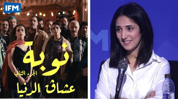 ياسمين الديماسي: عندي حنين للنوبة 1 وبحري رحالي ريم عياد تقول عندها 20 سنة تمثل
