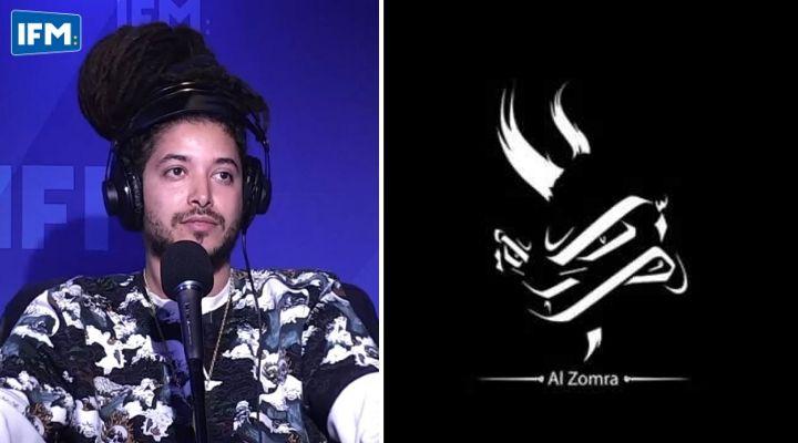 Rap Heure : Zomra علاش تحلت ?