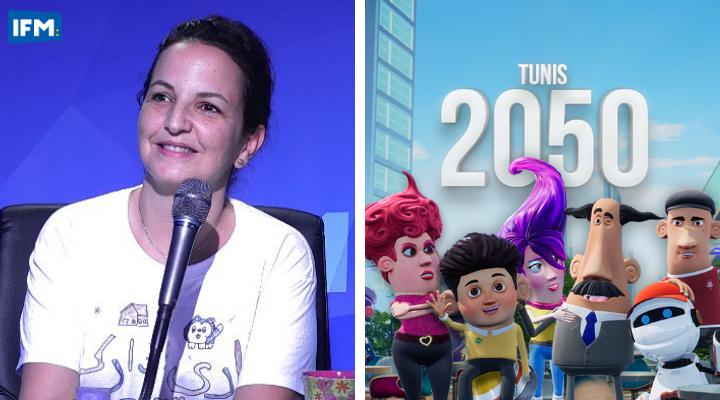 آمال السماوي: تونس 2050 نجح نجاحا كبير رغم ضعف الإمكانيات واهماله اشهاريا
