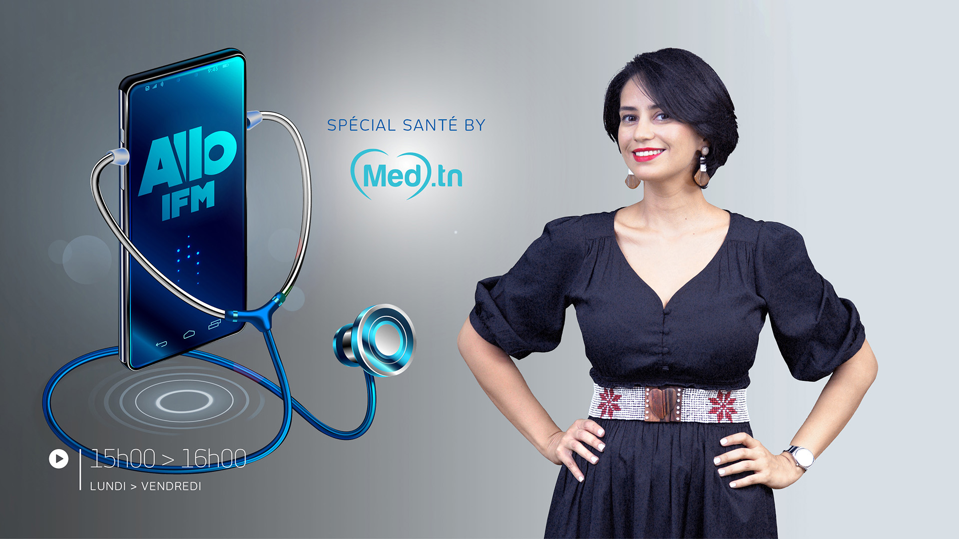 Allo IFM (Spécial santé) by Med.tn Allo IFm Spécial Santé le  26 MAI 2020