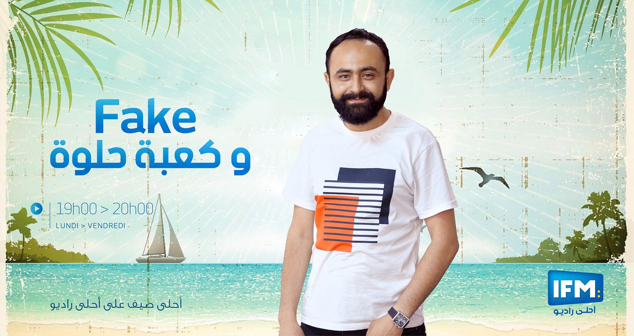 fake w ka3ba 7alwa