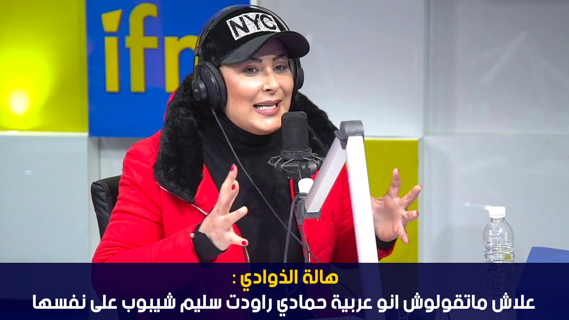 هالة الذوادي: علاش ماتقولوش انو عربية حمادي راودت سليم شيبوب على نفسها
