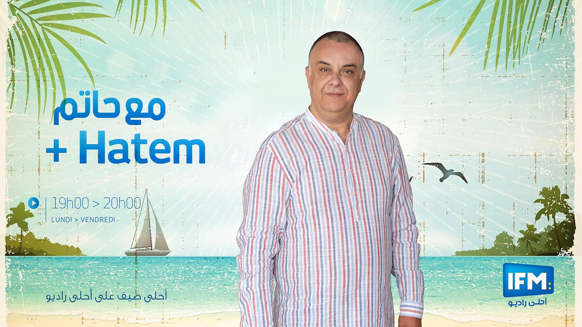 مع حاتم مع حاتم لنهار الجمعة 03 جويلية 2020