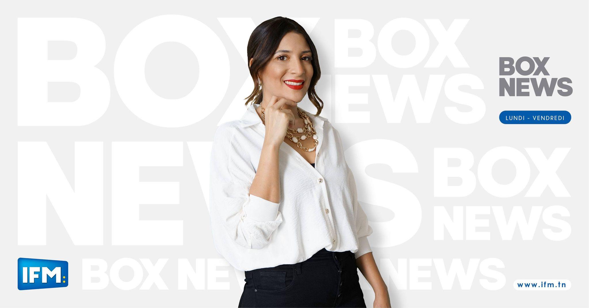 Box News:كادوريم سيترشّح مستقلاّ للرئاسة و كواليس التصريح المثير للفنانة جودة ناجح في برنامج الدوامة