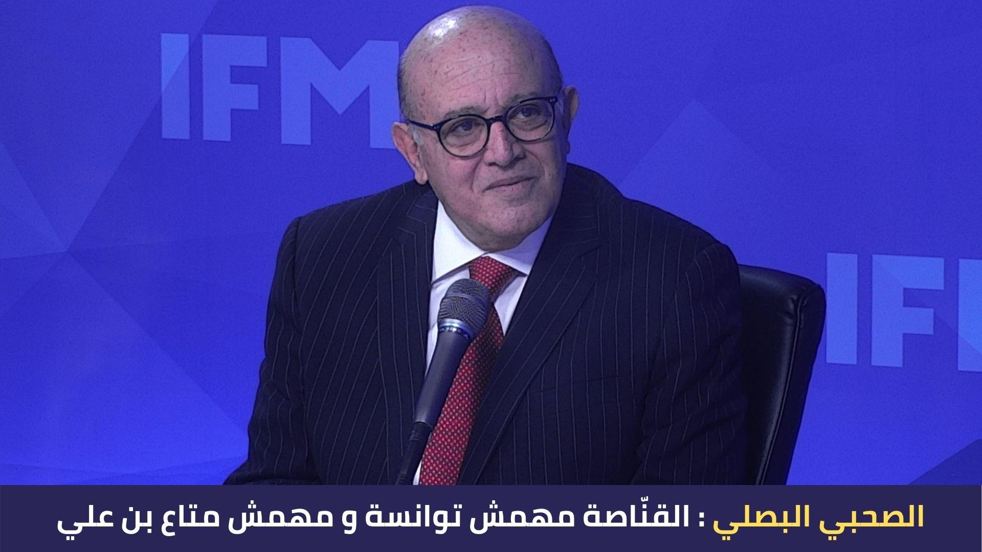 الصحبي البصلي : القنّاصة مهمش توانسة و مهمش متاع بن علي