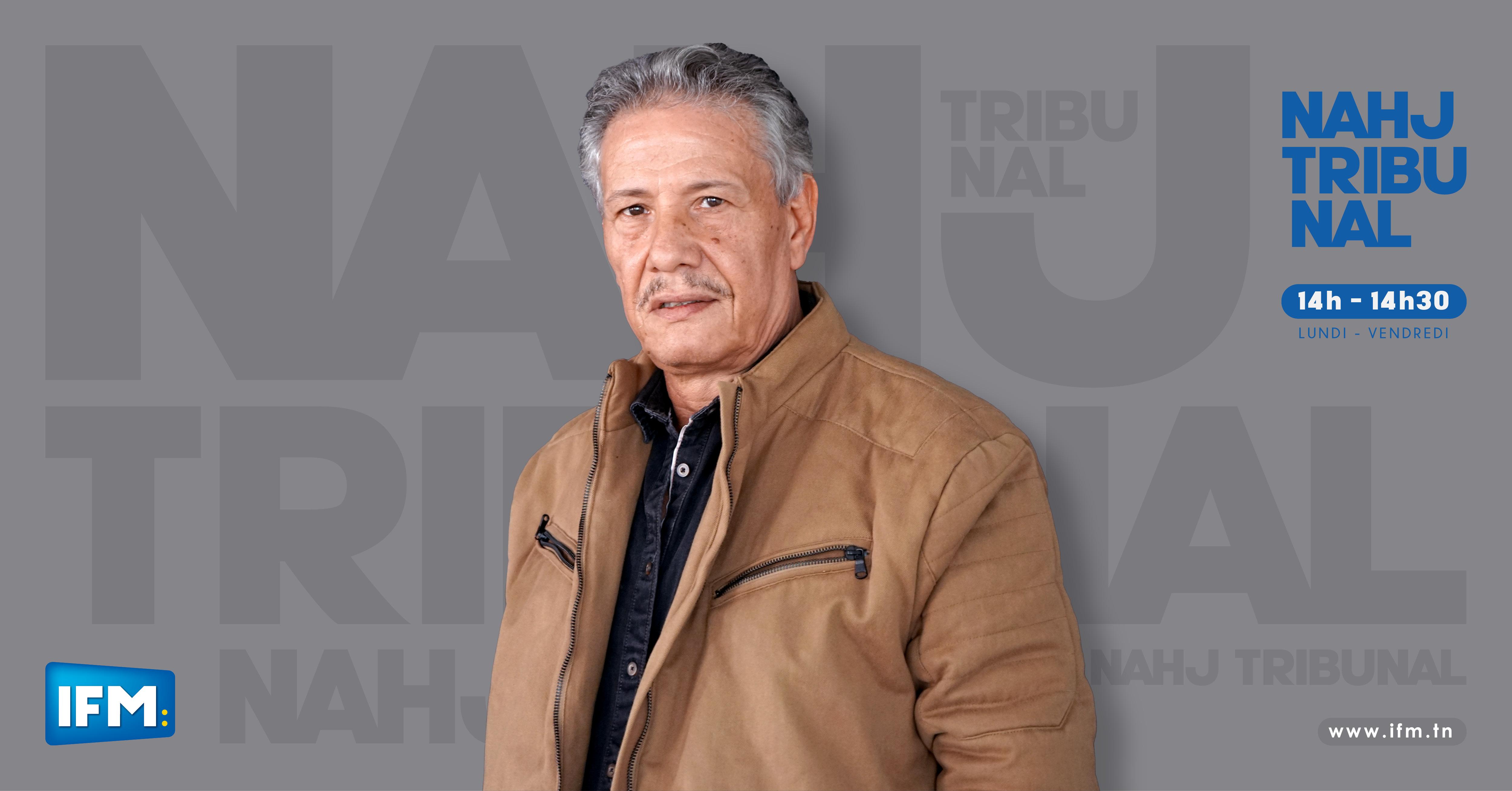 Nahj Tribunal Nahj Tribunal du 04 février 2021