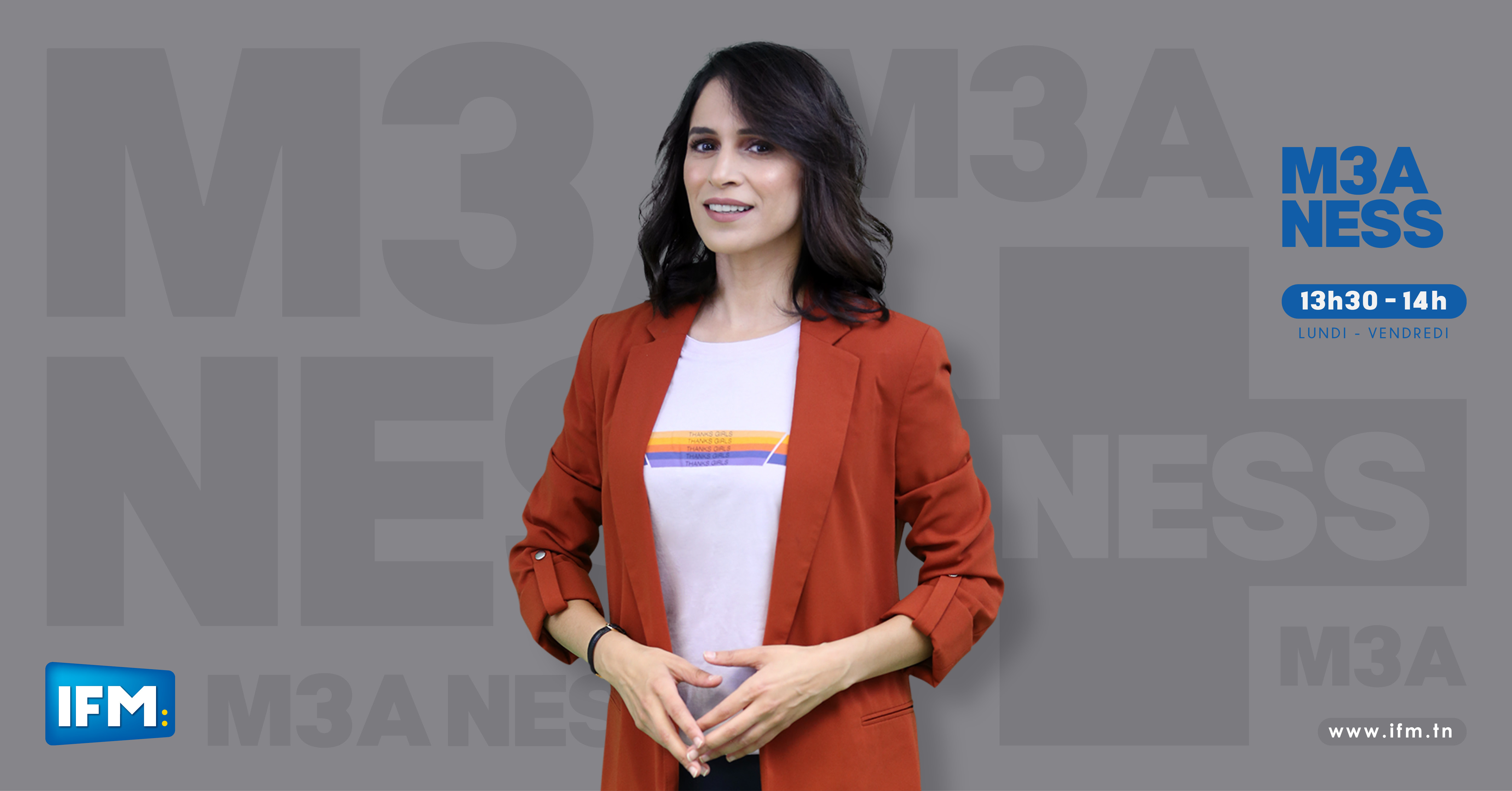 Allo IFM Maa Ness avec Zeineb Melki