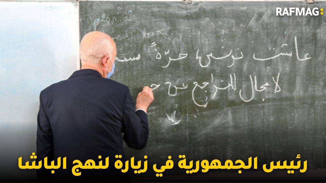 """رئيس الجمهورية في زيارة لنهج الباشا و حسين العباسي: """"يجب الضغط على الرئيس وإحراجه لحل الأزمة في تونس"""
