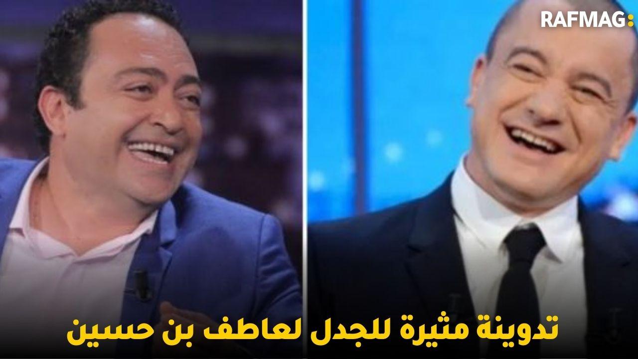 تدوينة مثيرة للجدل لعاطف بن حسين و بدر الدين القمودي يفتح ملف فساد جديد!