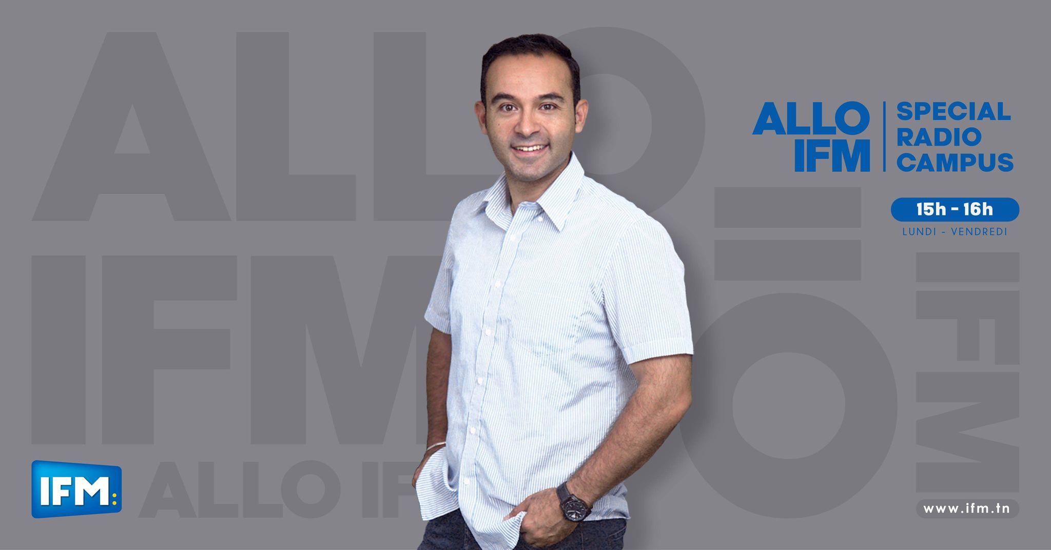 Allo IFM ألفة بن عودة وزيرة تعليم العالي و البحث العلمي ضيفة  RADIO CAMPUS