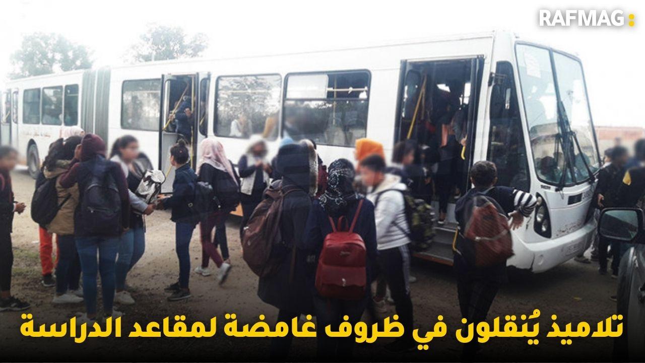 تلاميذ يُنقلون في ظروف غامضة لمقاعد الدراسة و الإعتداء على سيارة سيف الدين مخلوف