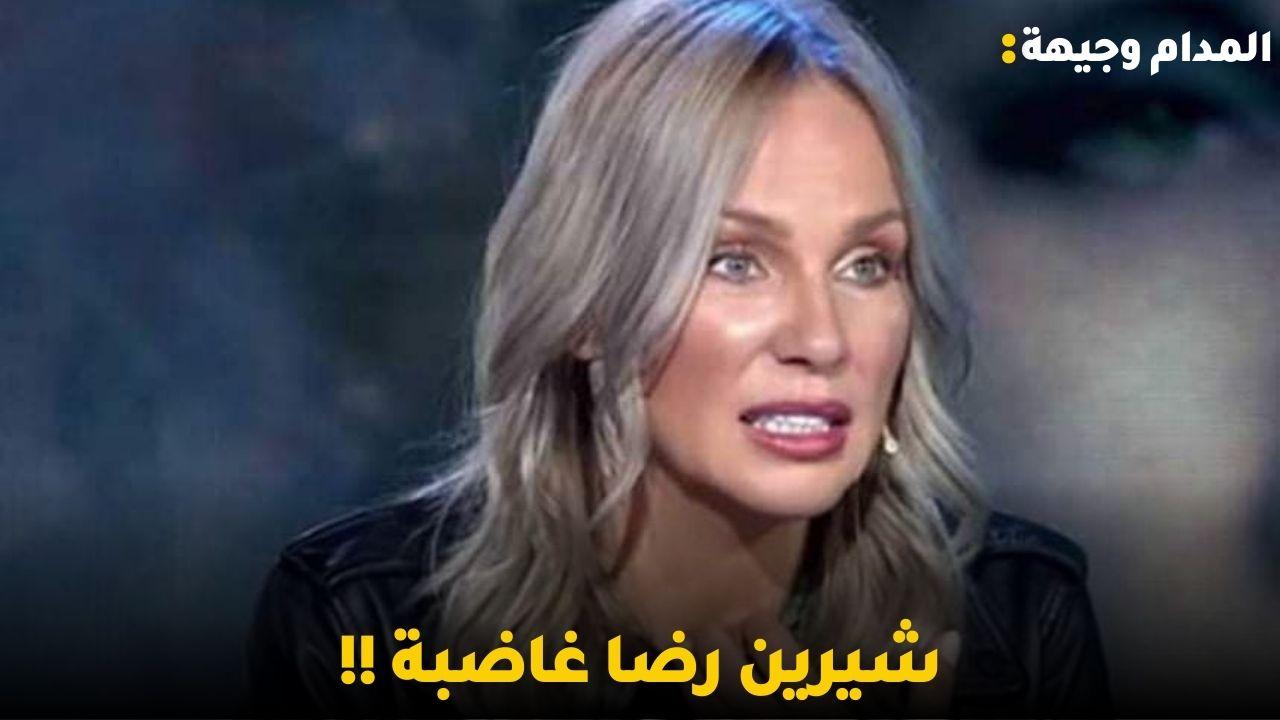 شيرين رضا غاضبة !! ويسرا تكشف رغبتها في الزواج من عادل إمام