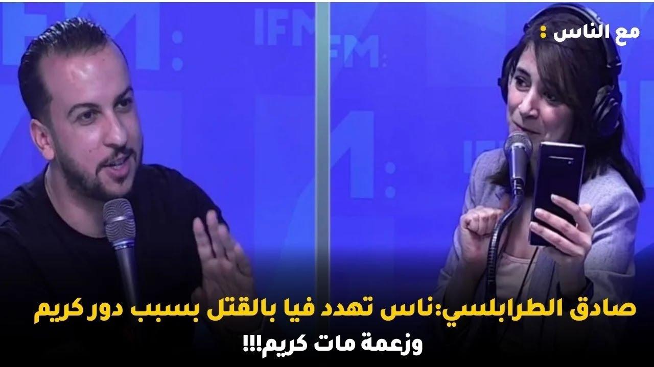 بطابع الدوامة : زينب المالكي تفاجئ محمد الخماسي بأسئلة المستمعين