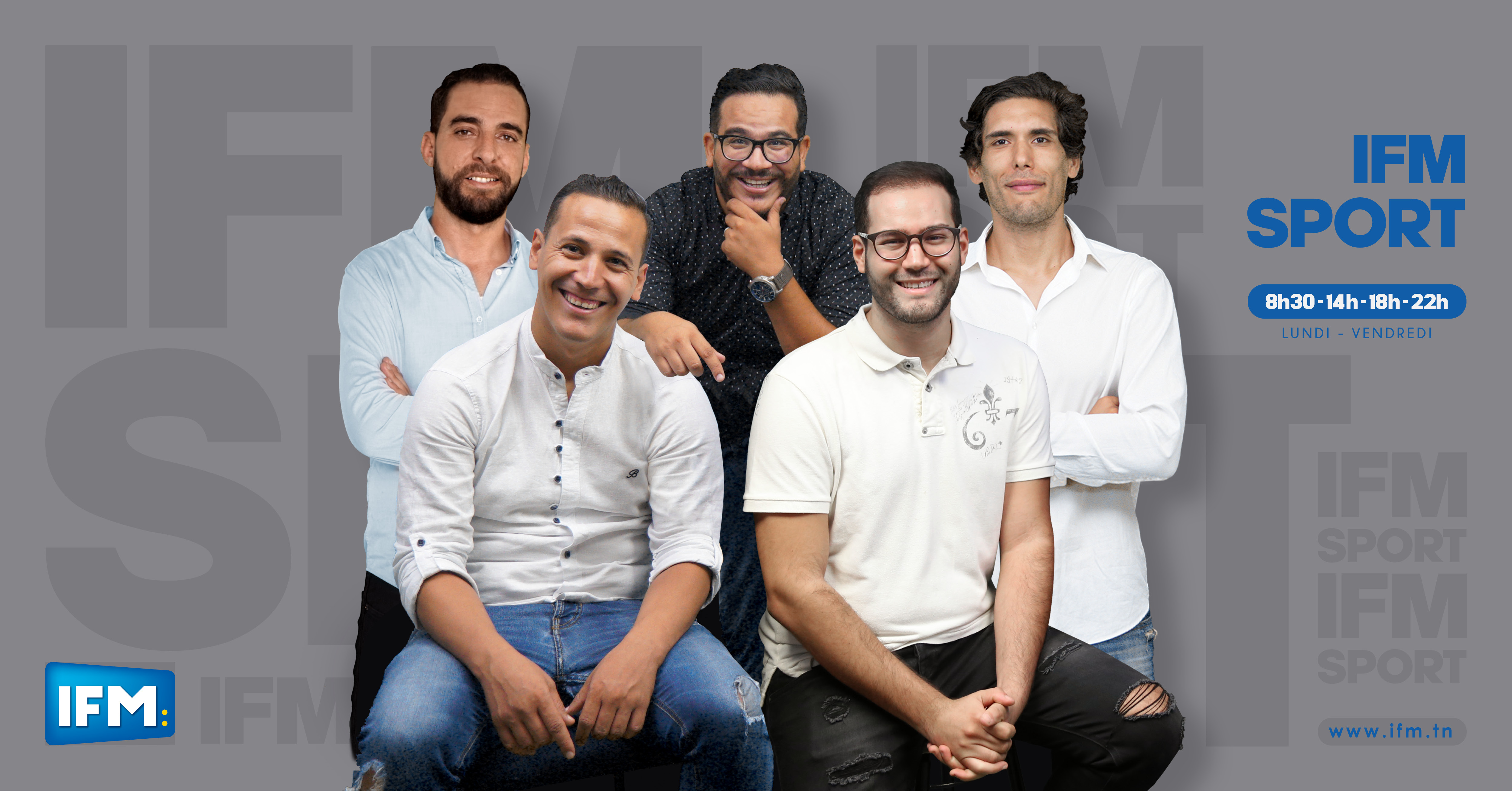 عضوين من الفيفا في تونس .... فريق ينسحب من البطولة .. انيس بوجلبان في تجربة جديدة خارج تونس ... قرعة كان سيدات تونس في كرة اليد ... فلاش سبورت
