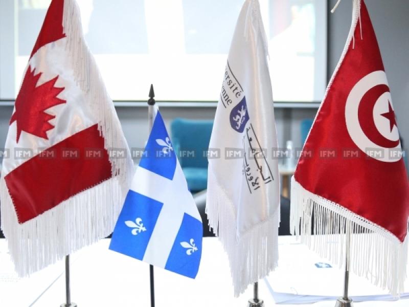 Cérémonie de signature du double diplôme entre Sciences Po Tunis et l'École d'Administration Publique ENAP- CANADA