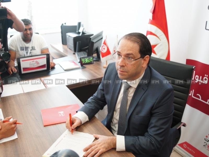 يوسف الشاهد، عبدالفتاح مورو  و محسن مرزوق يترشحون رسميا للإنتخابات الرئاسية
