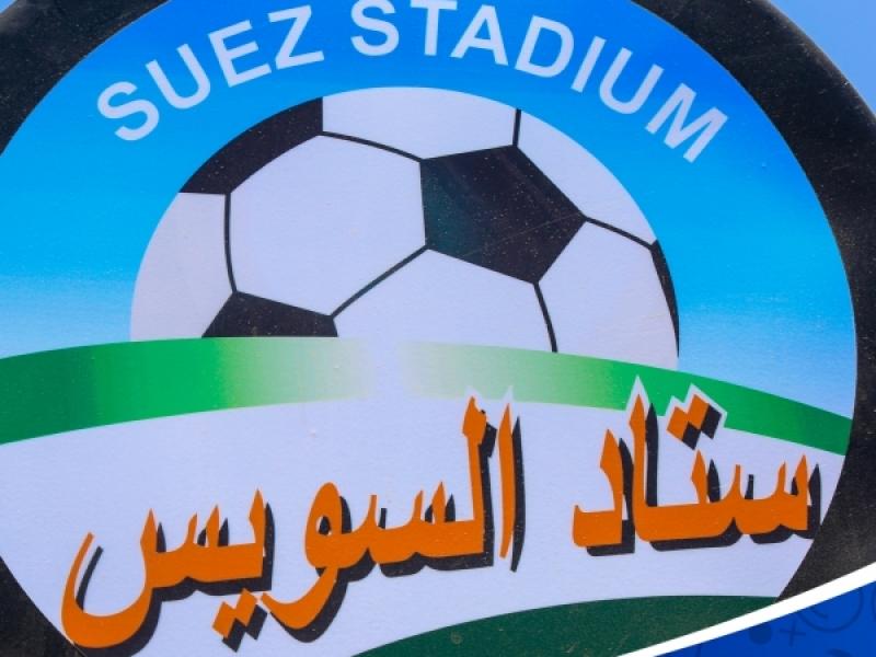 ملعب السويس جاهز لإحتضان مباراة تونس و أنغولا