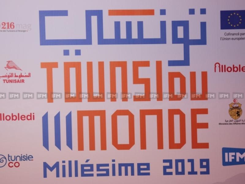 Tounsi Du Monde Millésime 2019: Tunisiens qui font honneur à la Tunisie