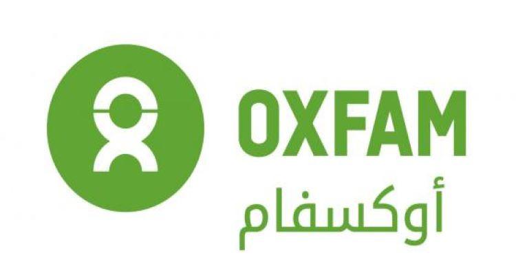 أوكسفام تخفض عدد موظفيها وتُغلق مكاتب حول العالم بسبب وباء كورونا