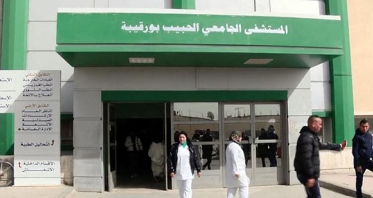 Youssef Elaoudni (UGTT): «Il n'y aura pas de grève dans le secteur de la santé à Sfax»