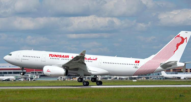Retour d'un avion Tunisair à Tunis, les détails (vidéo)