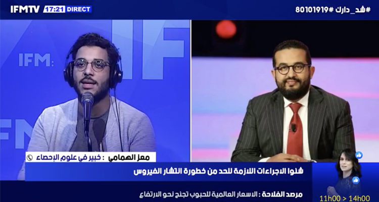 Moez Hammami: «Le confinement peut aller jusqu'au mois d'août»