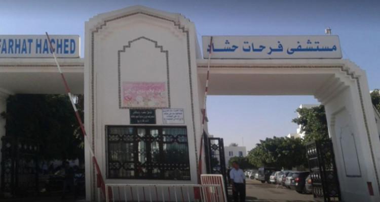 Sousse : Le service (ORL) ferme à cause d'un cas de coronavirus